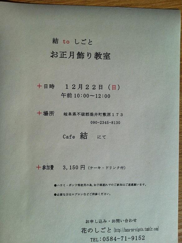 P1001483
