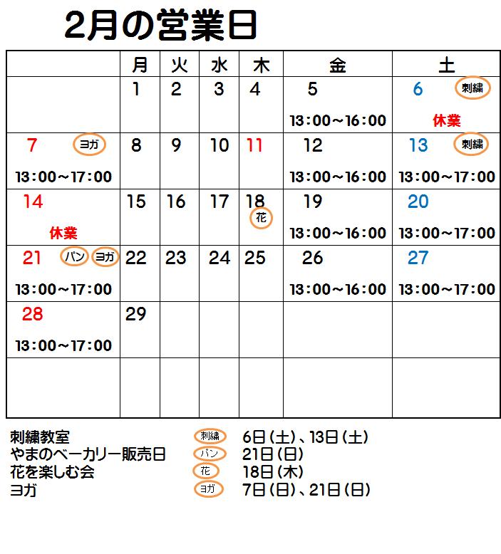 201602_3